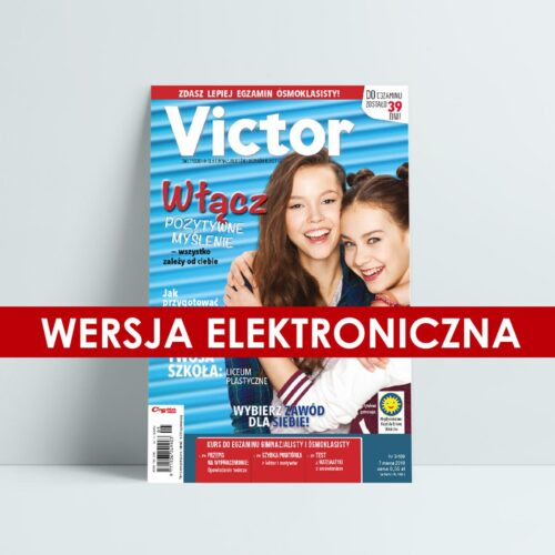 victor5 2019 product image